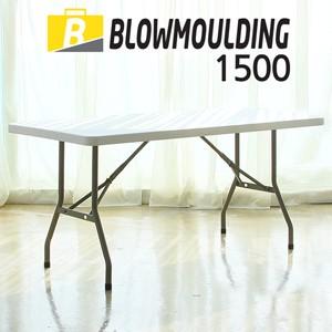 SD브로몰딩테이블1500
