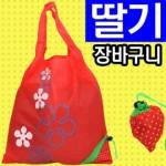 시장가방/장바구니/시장바구니/에코백/쇼핑백(딸기)
