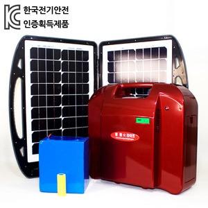 태양광발전시스템 800W LF (KWTS 800LF)
