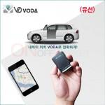 최신형 유선위치추적기 VODA(실시간 위치추적)차량용  MT-300