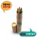 제브라 색연필 5본입 원통세트가격:2,302원