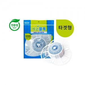 친환경 소변기탈취제 에코블루 타겟형 (박스-20개 / 50개)
