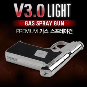 V3.0 LIGHT 호신용 스프레이건