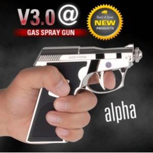 V3.0 ALPHA