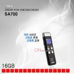 [인기상품]SA700 디지털보이스레코더 녹음기 소형녹음기 회의실녹음 강의녹음기 휴대용녹음기 사파녹음기 디지털녹음기 성능좋은 슬림한녹음기 가벼운 장시간녹음가능 아파트녹음기 대표자회의 녹음기 sa700