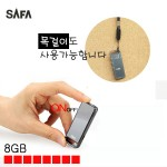 SM-1(8G) 고성능 초미니녹음기