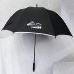 75폰지검정올화이바발광우산[독도우산]