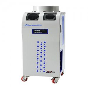 산업용 제습기 DSJ-75 / DSJ-95 (배수펌프별도)
