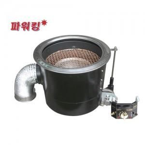 파워킹[측면형식] LPG/LNG  / 숯불구이 및 탕전골겸용