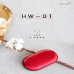 로이체 핸드워머(보조배터리 겸용 손난로)HW-01
