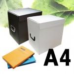 제안서박스 A4 (무지)