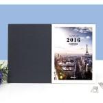 2018년 북타입무스프링달력-세계의여행