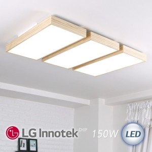 LED 모던 거실등 150W