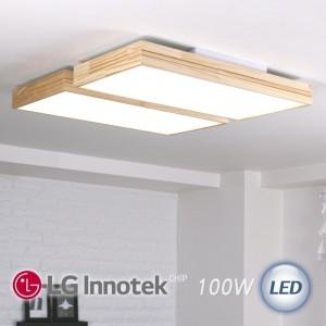 LED 모던 거실등 100W