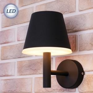 LED 엘르 외부벽등 8W (블랙)