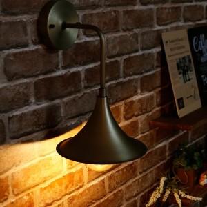 트럼펫 1등 벽등 (신주브론즈) (실내에서 상향/하향으로 설치 가능)