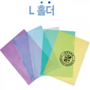 L홀더(간지화일)-인쇄포함화일보관 서류철 사무실 문구용품 대량가능 도소매 팬시점