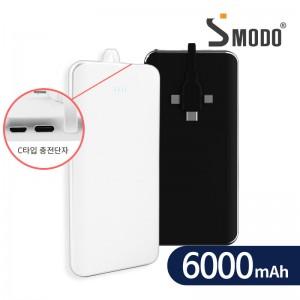[SMODO-810] 자석 슬림형 6000mAh 보조배터리