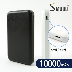 [SMODO-844BS] C타입 듀얼 대용량 10000mAh 보조배터리