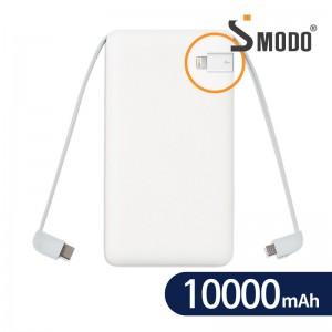 [SMODO-888] 듀얼케이블 일체형 10000mAh 보조배터리