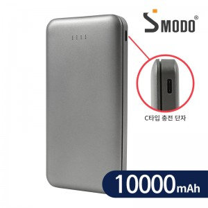 [SMODO-846] 듀얼 충전 대용량 10000mAh 보조배터리