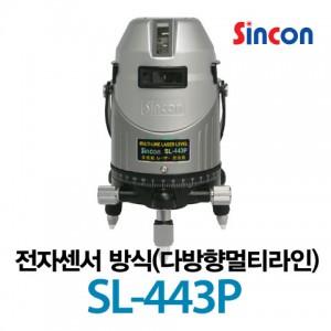 신콘]SL-443P 전자센서라인레이저(4V4H1D.10MW.수평360˚)