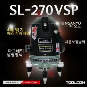신콘]SL-270VSP 레이저레벨기 (수직4+수평1+천장교차점+바닥점)