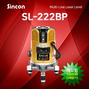 신콘] SL-222BP 라인레이저(4V1H1D,2P) - 360˚미동