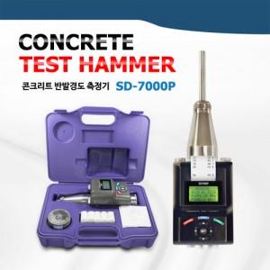 신콘]SD-7000P 슈미트함마 (전자기록식)