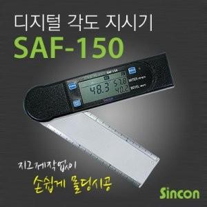 신콘]SAF-150 디지털 각도 지시기