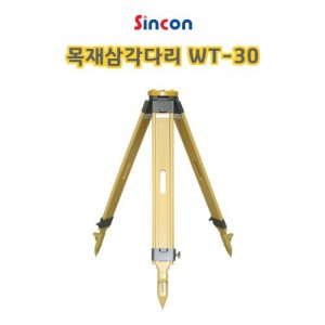 WT-30T 광파기용 정밀목재삼각다리