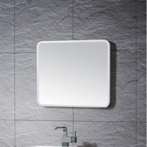 거울 LM109