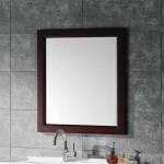 거울 LM205