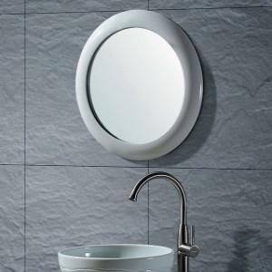 거울 LM662