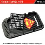 실리콘,미끄럼방지 모바일 거치대:MF6035가격:5,494원