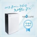 네오큐어 공기청정기  / 이산화탄소,이산화황,이산화질소 제거