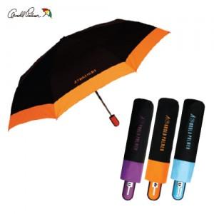 아놀드파마_3단전자동폰지칼라보다  우산