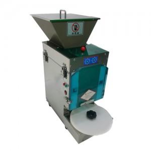 초밥기계 SK-5000 초밥 자동 성형기