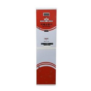 지폐교환기 CBE-2000A(상하단일체형) / 만원,오천원 교환