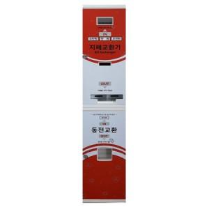 지폐/동전겸용교환기 CBE-2000AH 만원 오천원 천원교환(3금종)