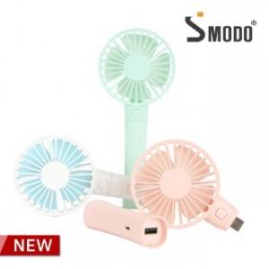 에스모도 USB보조배터리 미니 선풍기 157