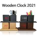 [우드시계필통2021] 우드시계필통, 필통시계, 우드필통시계