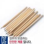 원목양절연필