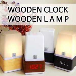[무드등시계1510] LED 우드탁상시계/무드등시계/ 무드등 / 수유등시계