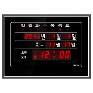 디지털벽시계 C101(10평)