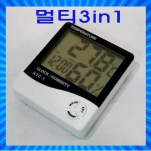 멀티시계/3가지기능/온도계/습도계/다용도