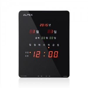 알펙스디지털벽시계 AWD5504(B)