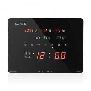 알펙스벽시계 AWD5503(B)