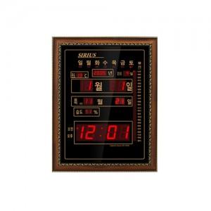 디지털벽시계 C0506(30평)