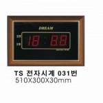 벽시계 TQ-031